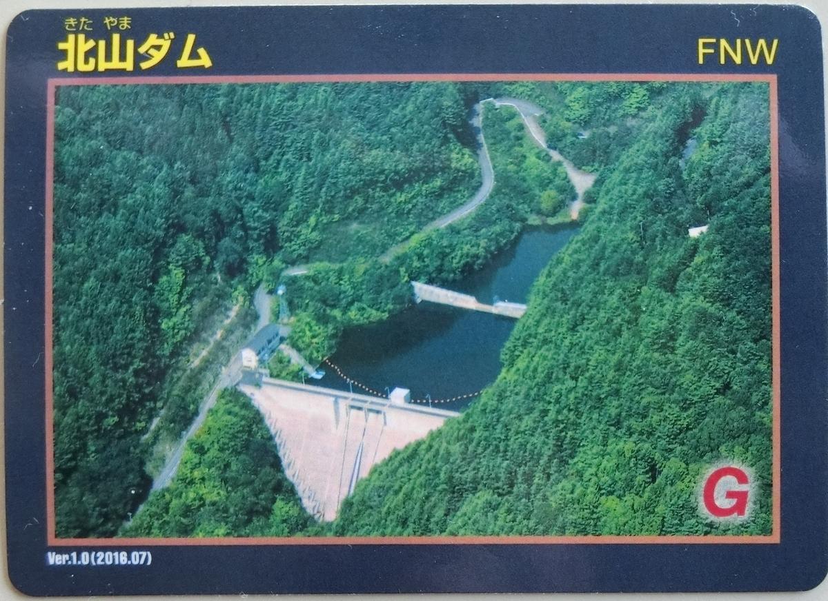 f:id:Ksuke-D:20200924212013j:plain