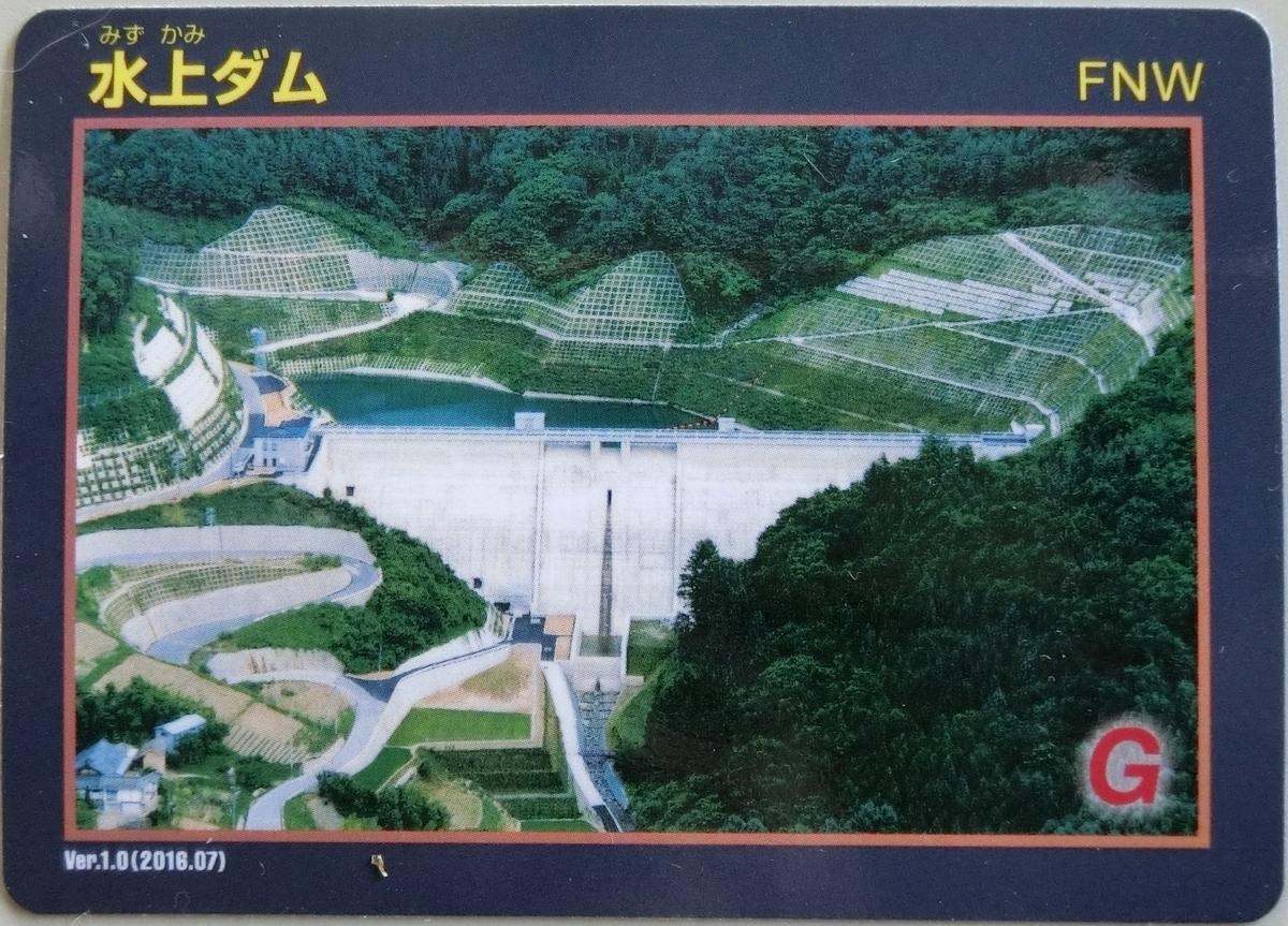 f:id:Ksuke-D:20200924212035j:plain