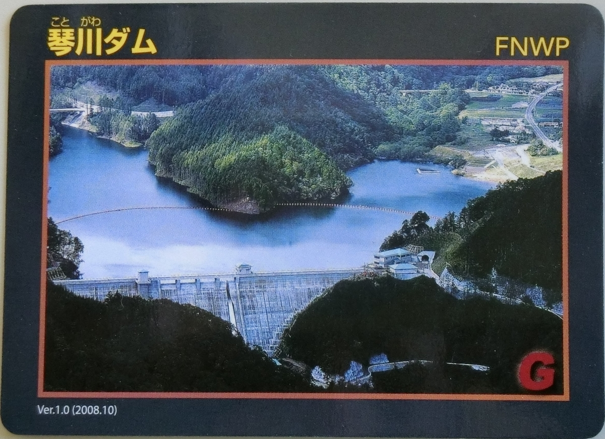 f:id:Ksuke-D:20200926142759j:plain