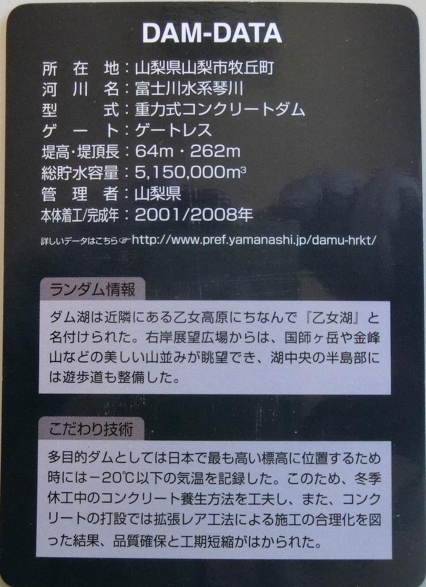 f:id:Ksuke-D:20200926142805j:plain