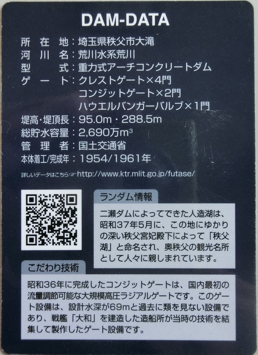 f:id:Ksuke-D:20200926154606j:plain