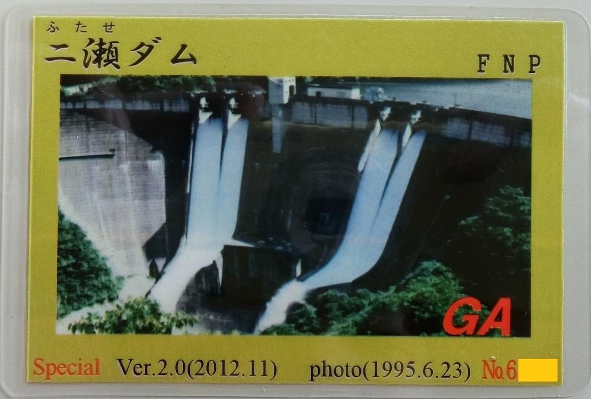 f:id:Ksuke-D:20200926154613j:plain