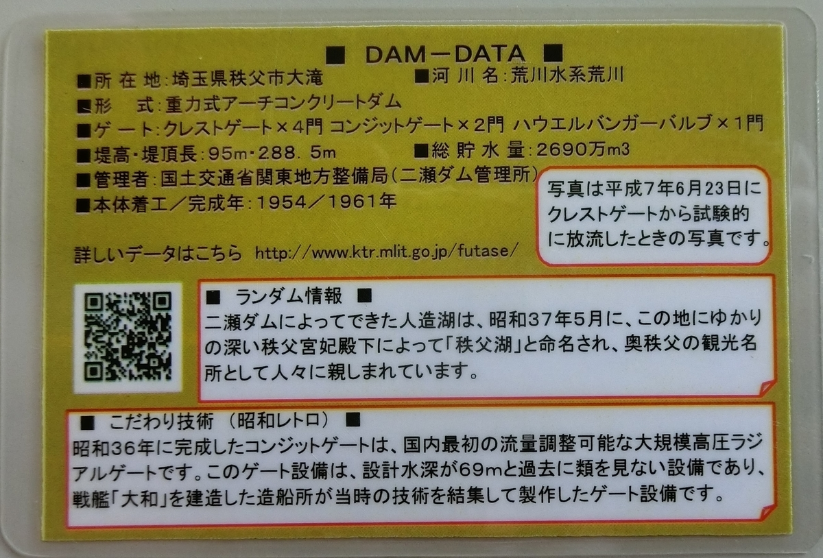 f:id:Ksuke-D:20200926154620j:plain