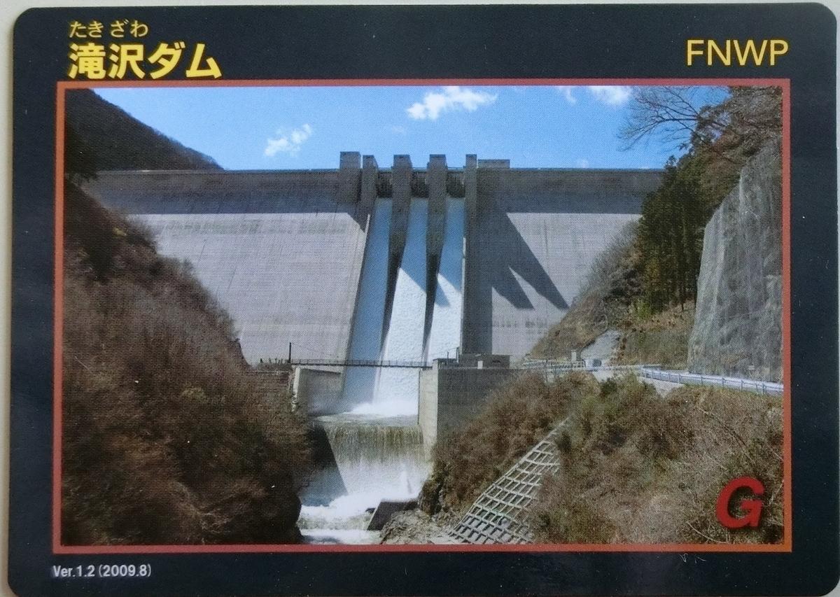 f:id:Ksuke-D:20200926162938j:plain