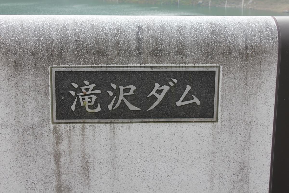 f:id:Ksuke-D:20200926164007j:plain