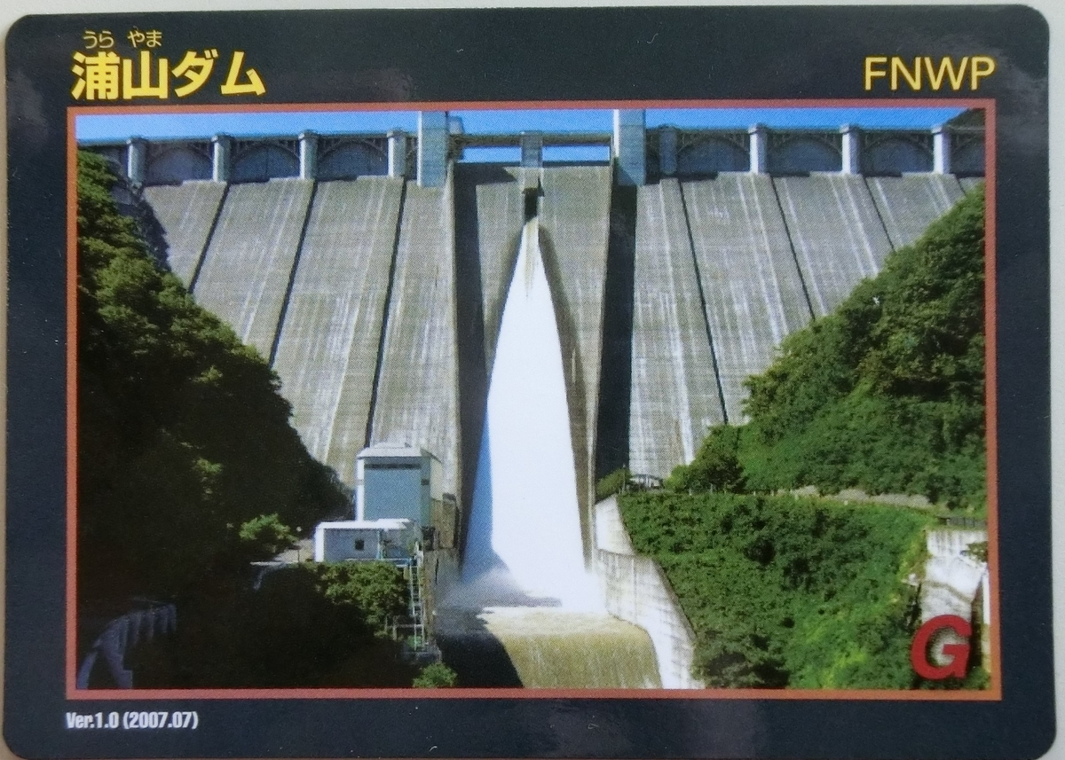 f:id:Ksuke-D:20200927150526j:plain