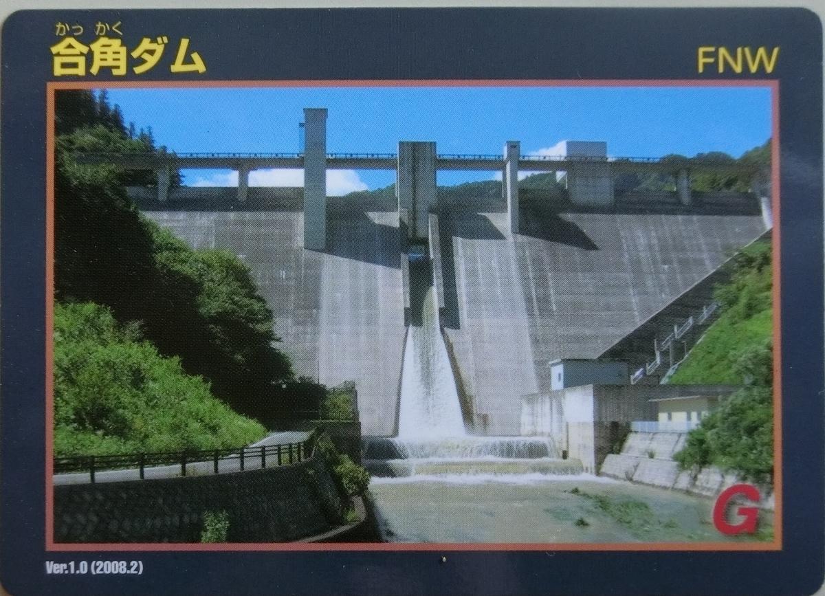 f:id:Ksuke-D:20200927154243j:plain