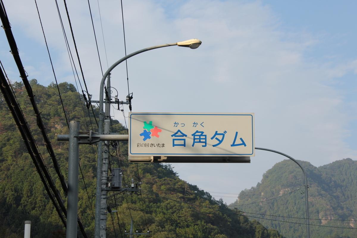 f:id:Ksuke-D:20200927154830j:plain
