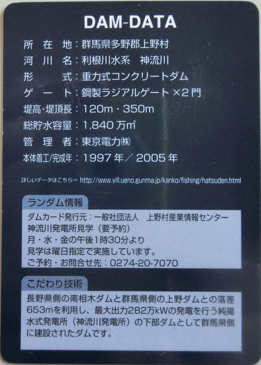 f:id:Ksuke-D:20200927165418j:plain