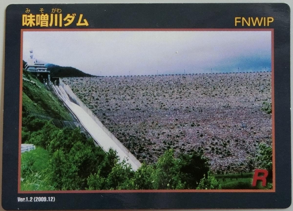f:id:Ksuke-D:20200927173056j:plain