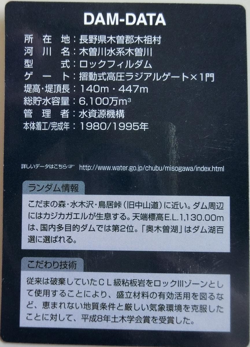 f:id:Ksuke-D:20200927173102j:plain