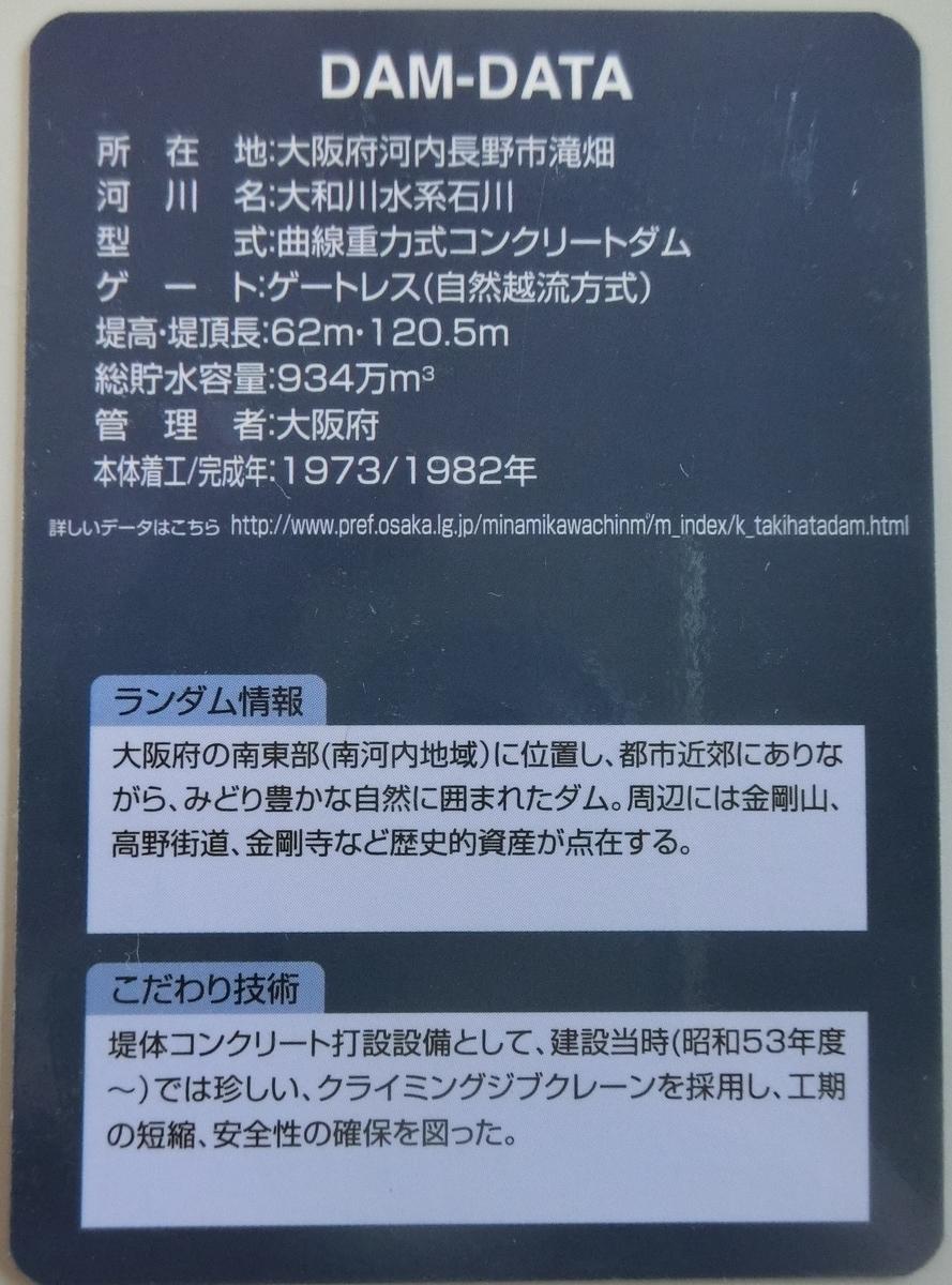 f:id:Ksuke-D:20200927175430j:plain