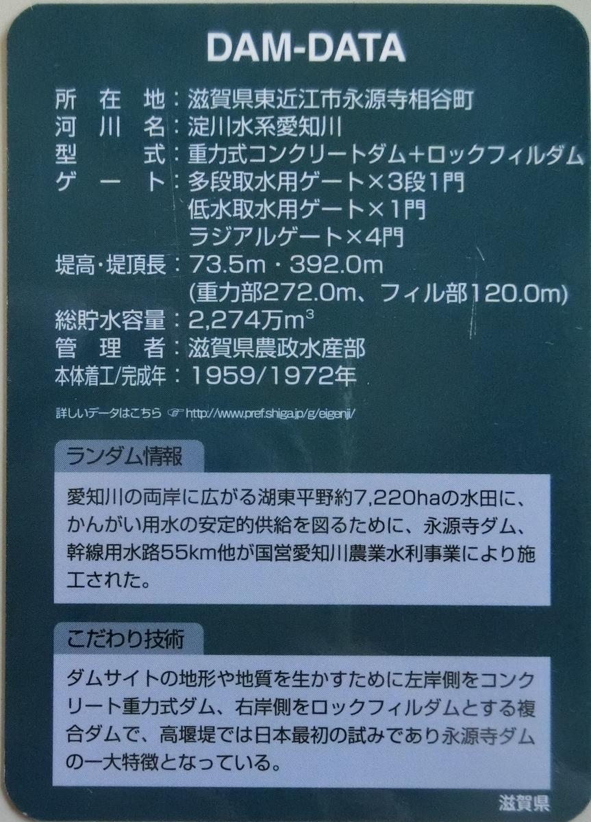 f:id:Ksuke-D:20201004105257j:plain