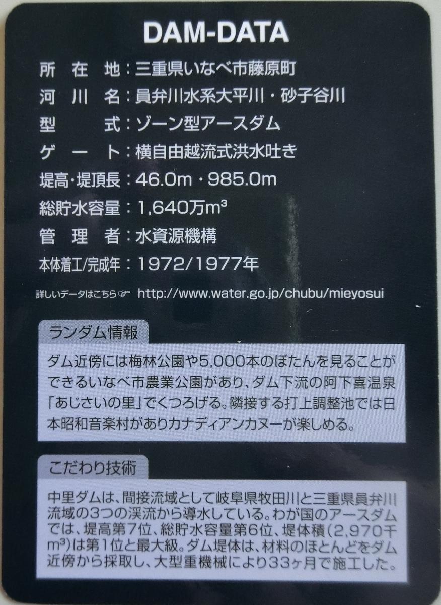 f:id:Ksuke-D:20201010131352j:plain