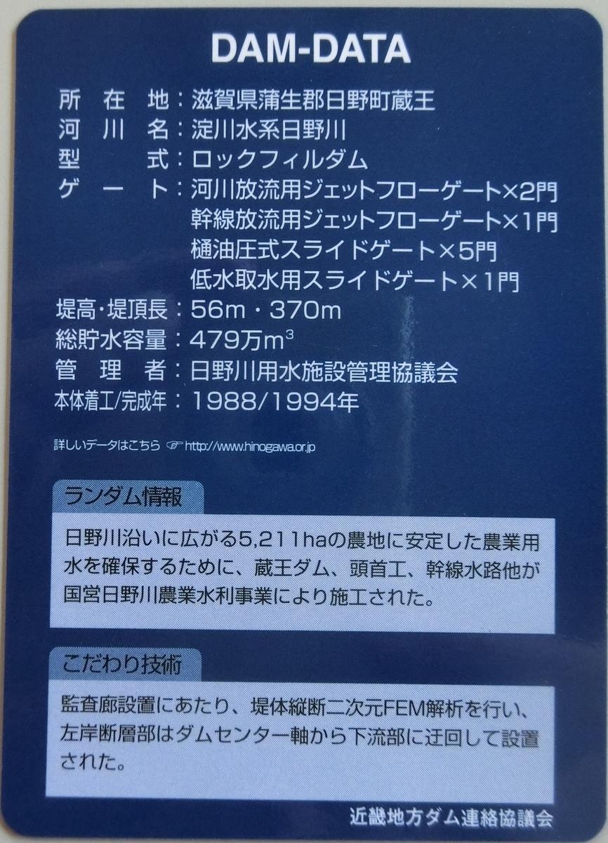 f:id:Ksuke-D:20201010145045j:plain
