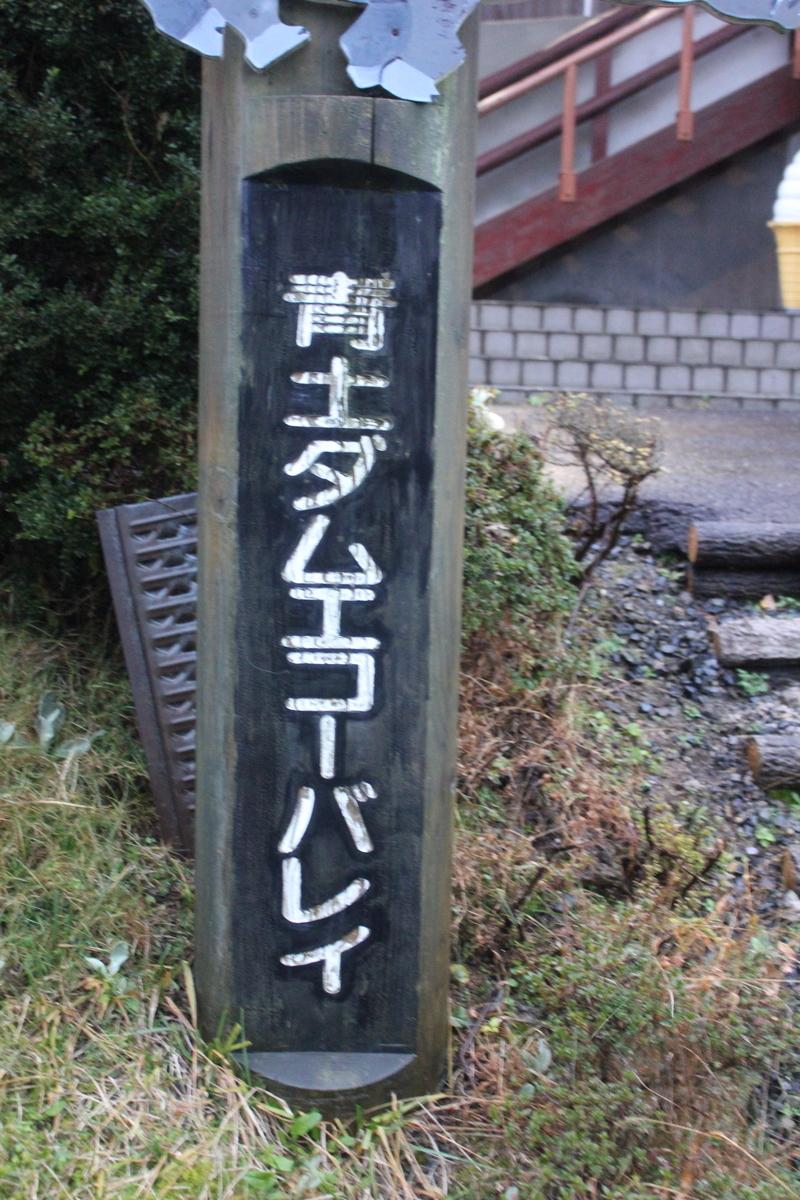 f:id:Ksuke-D:20201010152516j:plain
