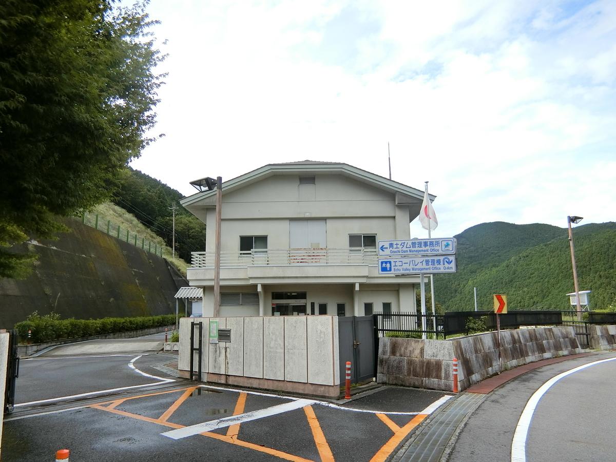f:id:Ksuke-D:20201010152736j:plain