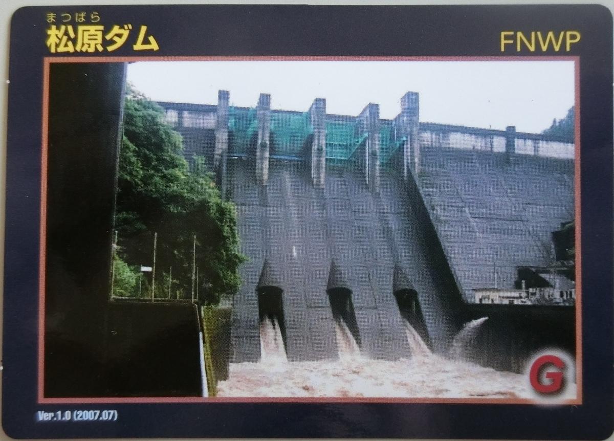 f:id:Ksuke-D:20201010161255j:plain