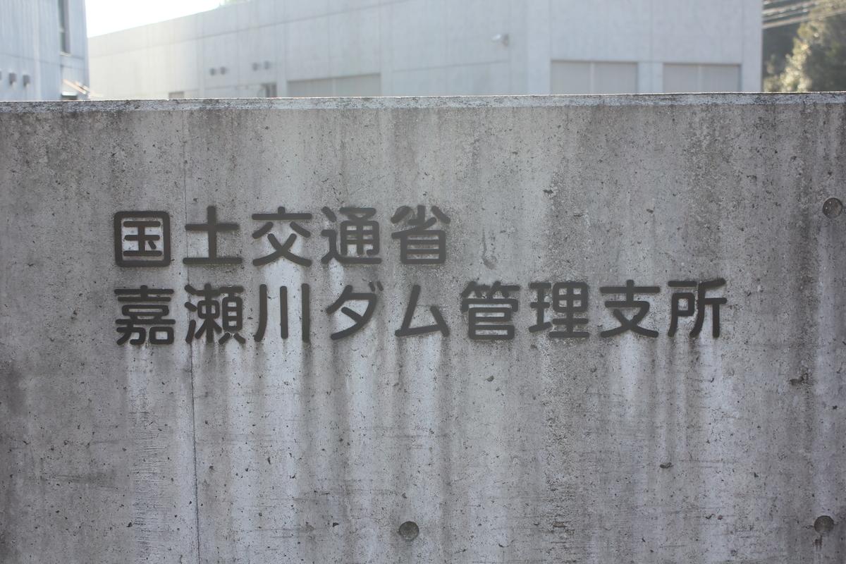 f:id:Ksuke-D:20201018142734j:plain