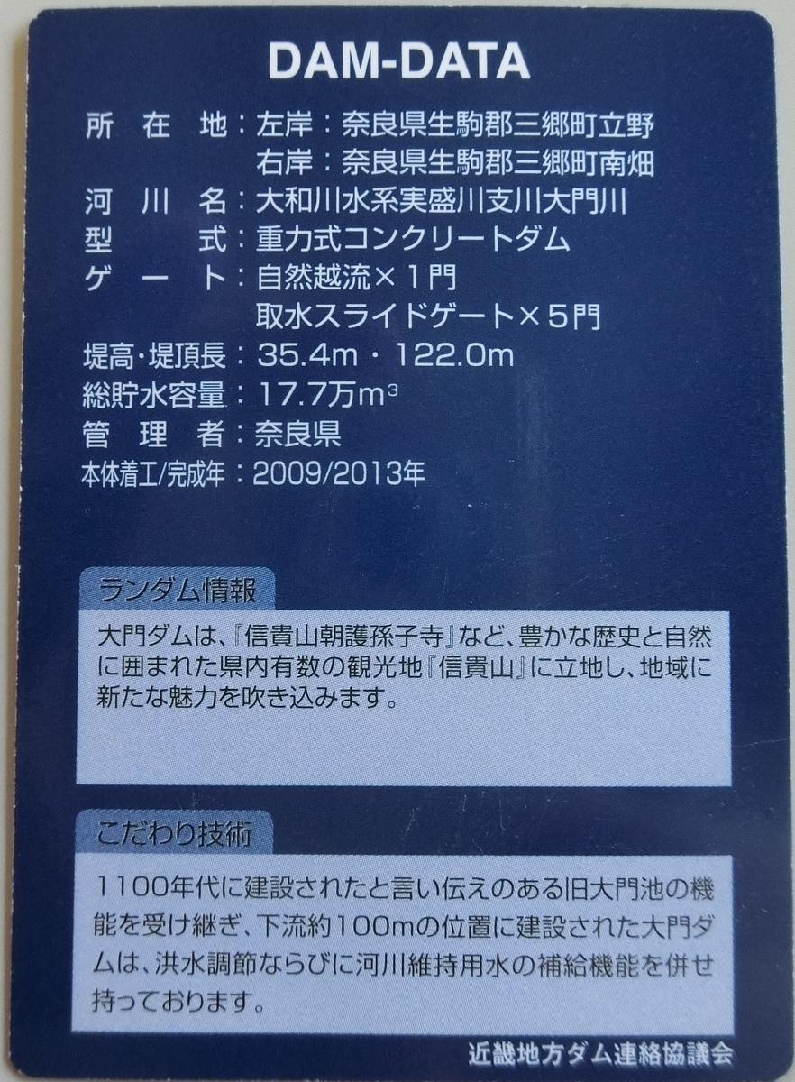 f:id:Ksuke-D:20201018161515j:plain