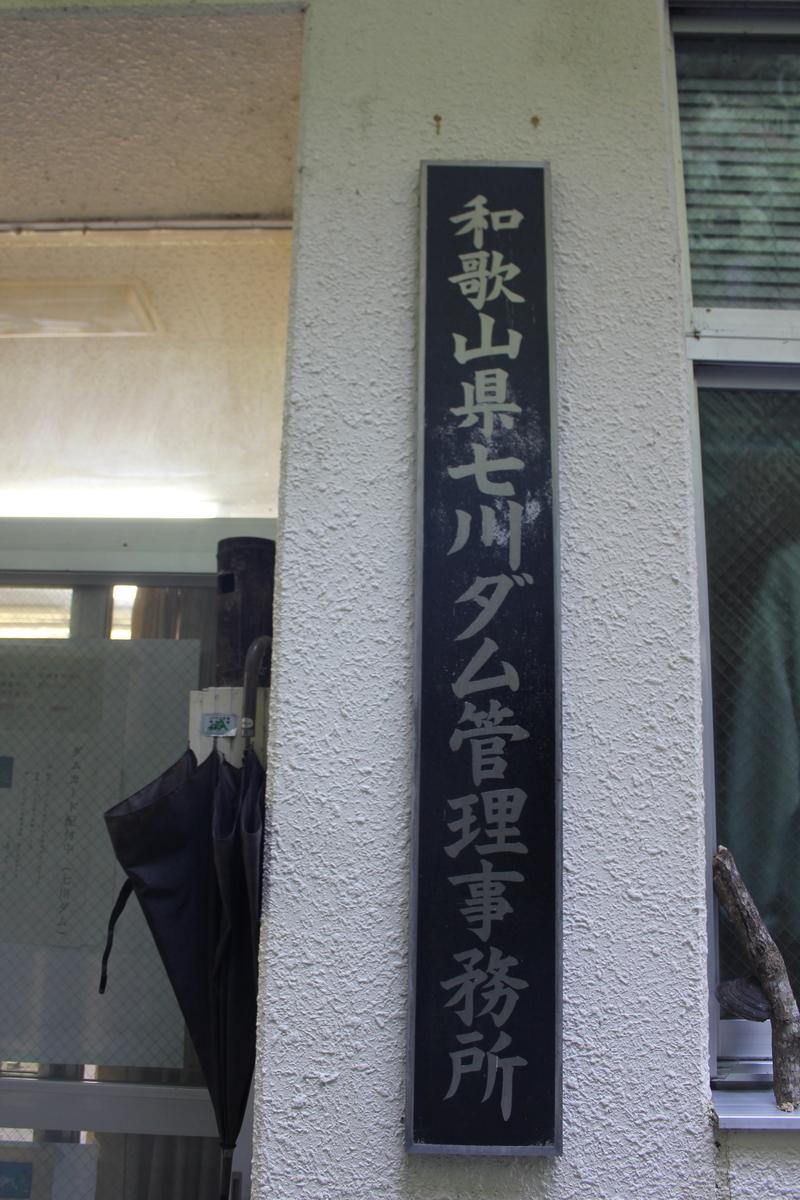 f:id:Ksuke-D:20201018172806j:plain
