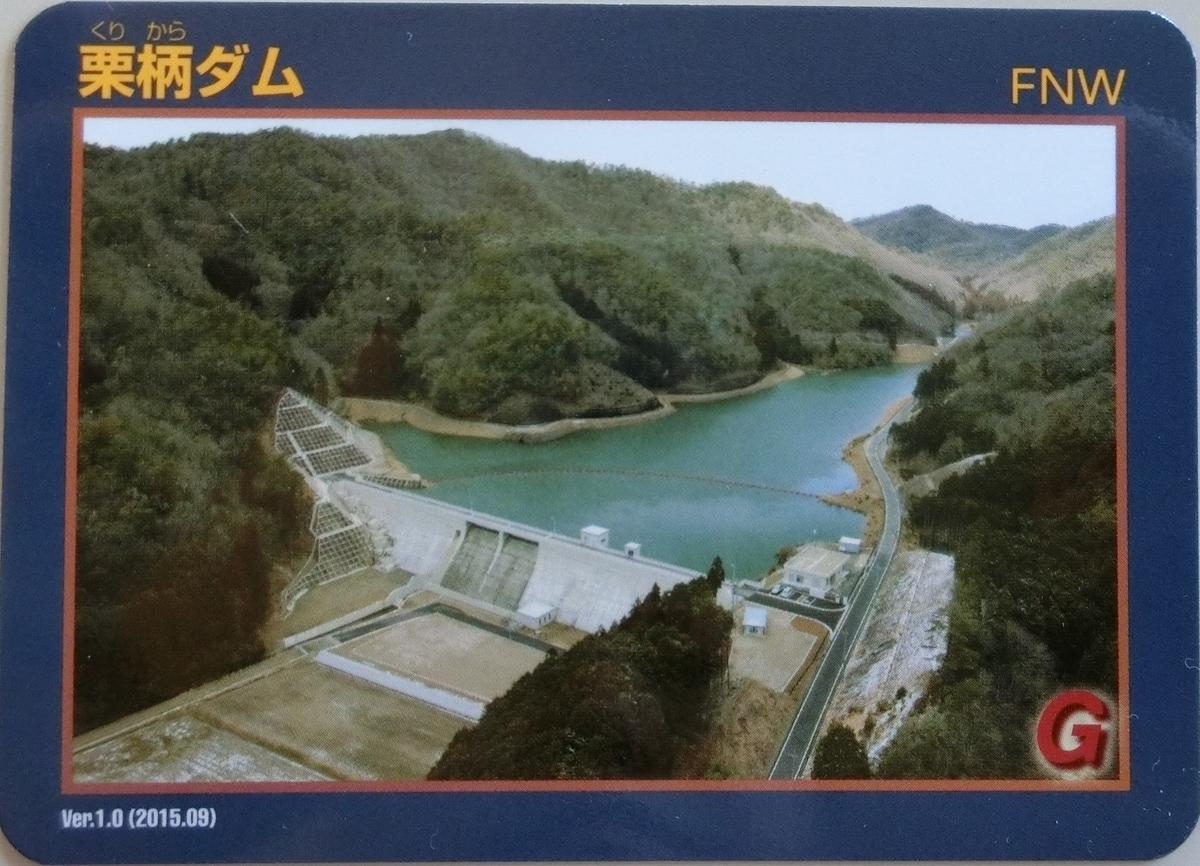 f:id:Ksuke-D:20201022204741j:plain