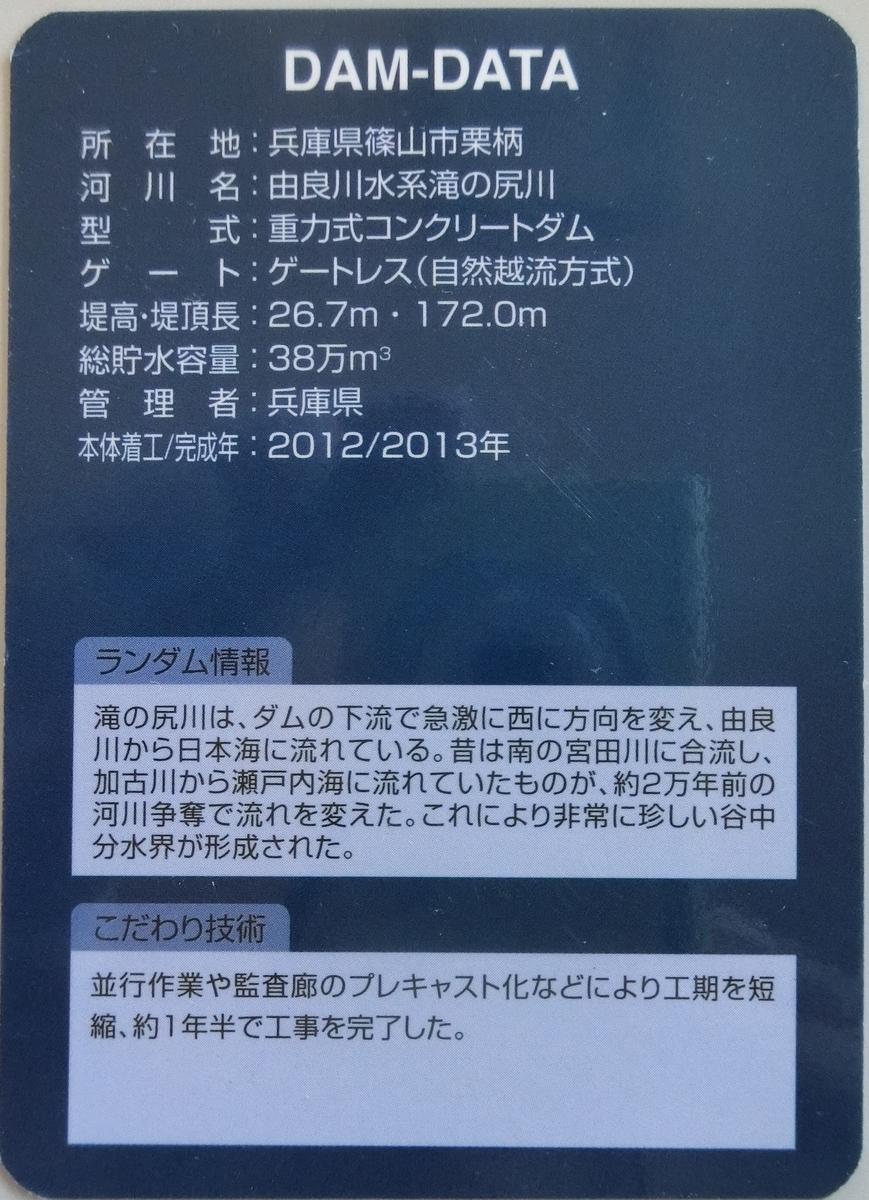 f:id:Ksuke-D:20201022204753j:plain