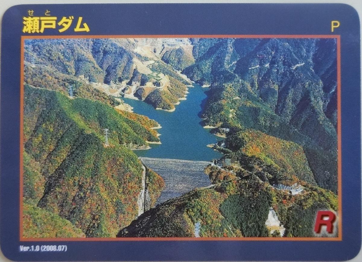 f:id:Ksuke-D:20201024131601j:plain