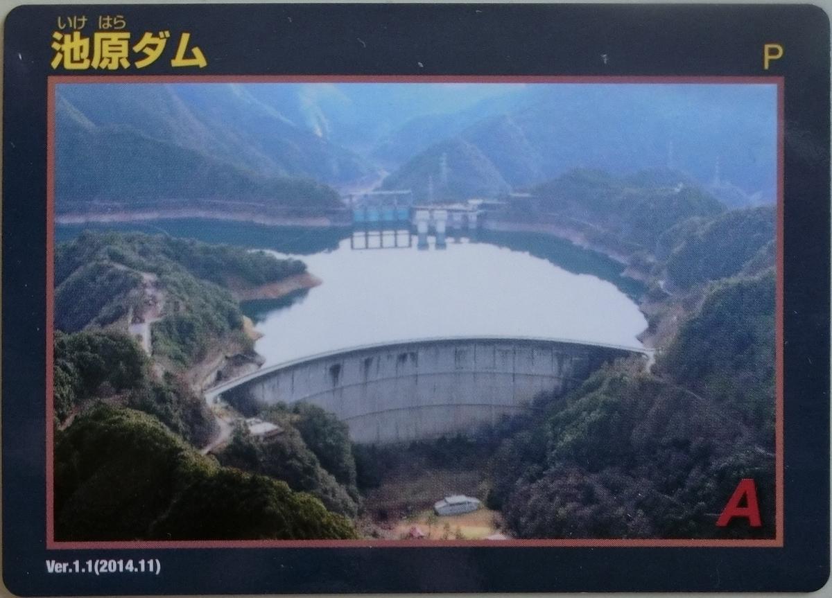 f:id:Ksuke-D:20201024131615j:plain