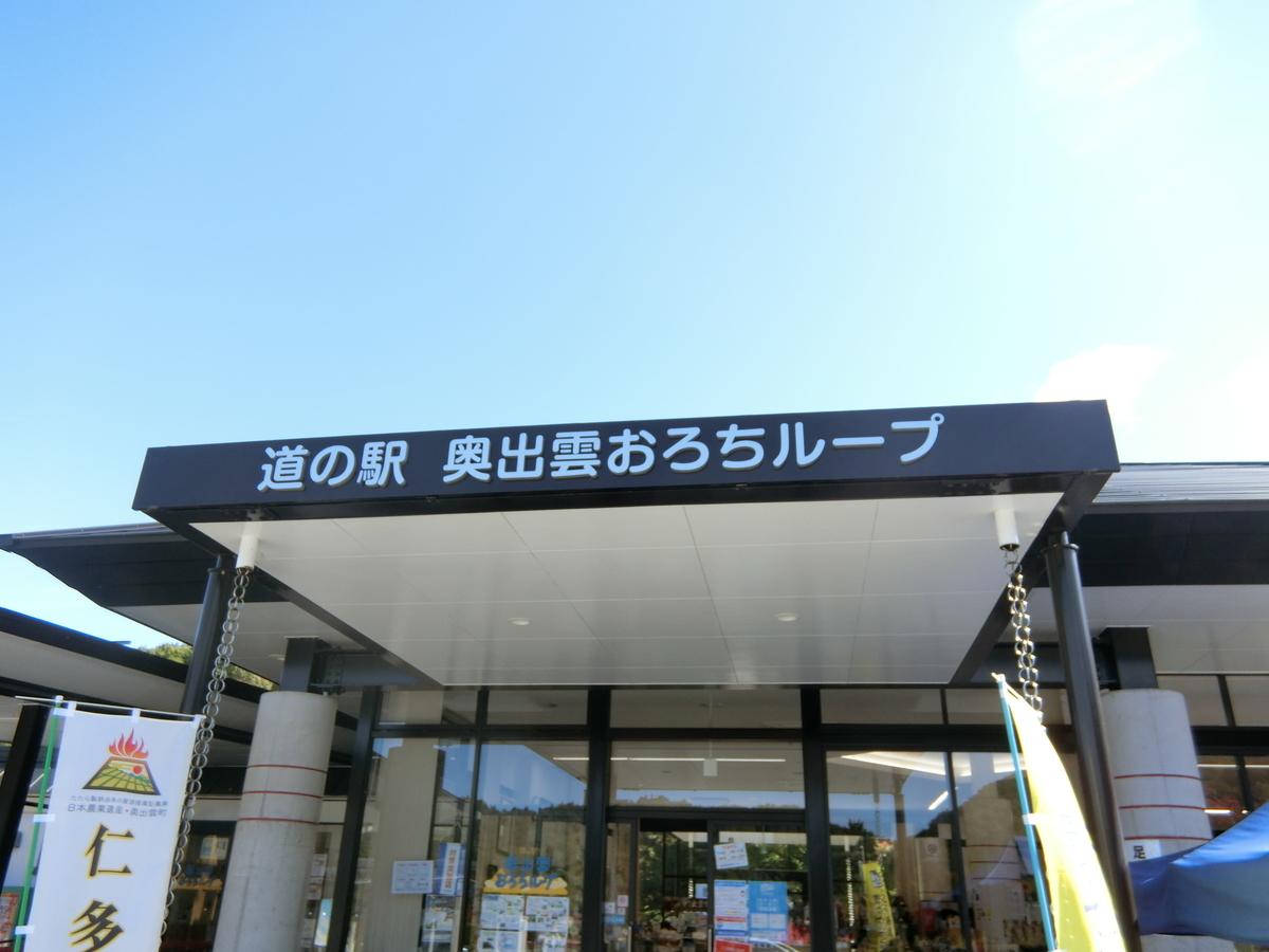 f:id:Ksuke-D:20201024145517j:plain