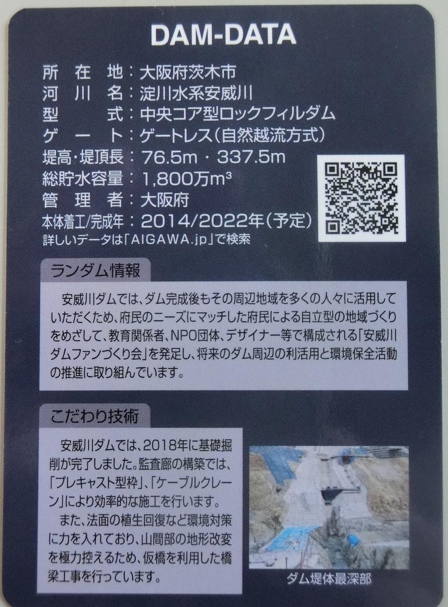 f:id:Ksuke-D:20201024163501j:plain