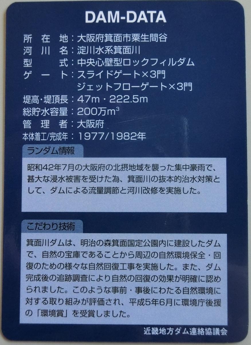 f:id:Ksuke-D:20201025131232j:plain