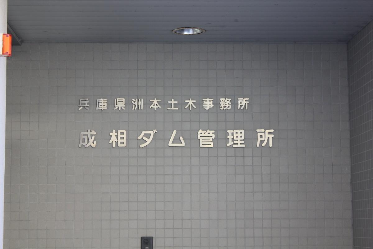 f:id:Ksuke-D:20201025143316j:plain