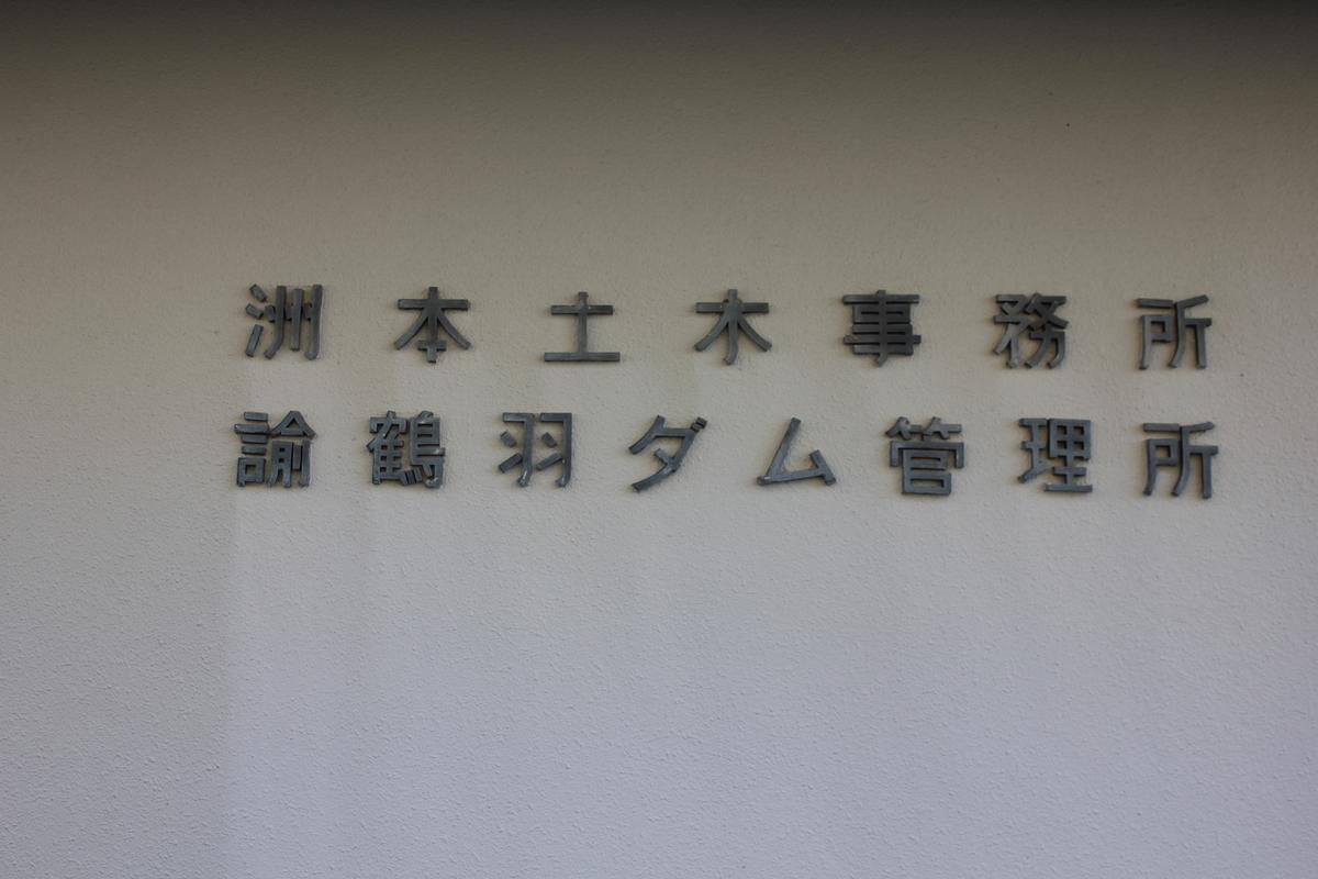 f:id:Ksuke-D:20201025143747j:plain
