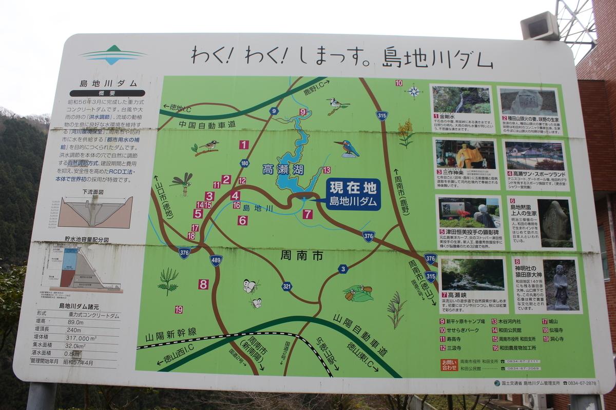 f:id:Ksuke-D:20201103111201j:plain