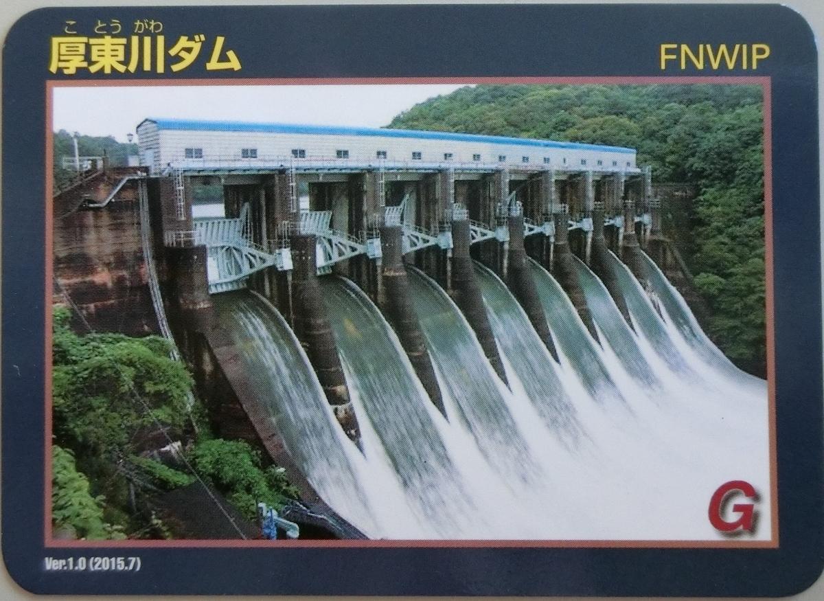 f:id:Ksuke-D:20201103134014j:plain