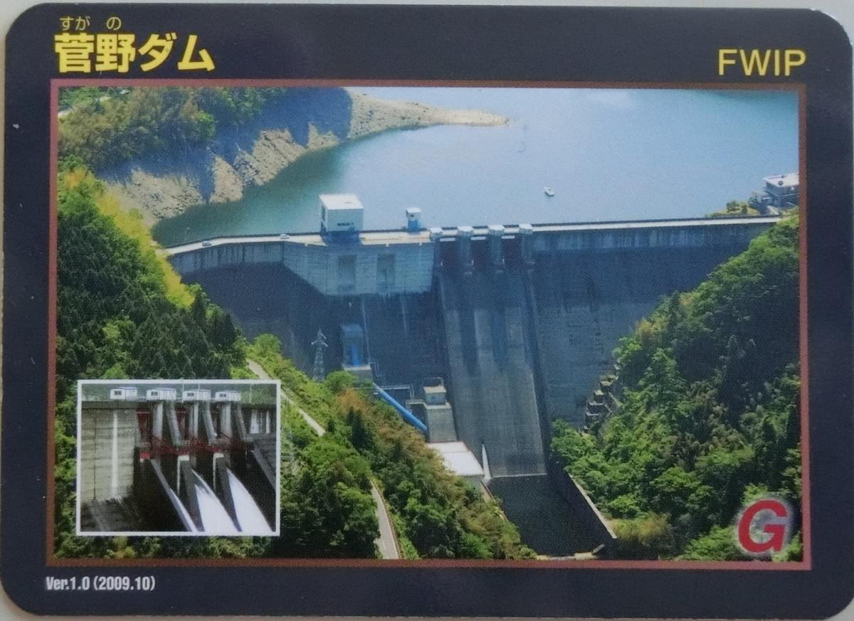 f:id:Ksuke-D:20201103140043j:plain