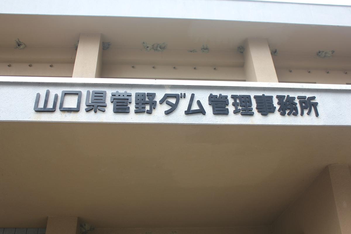 f:id:Ksuke-D:20201103140908j:plain