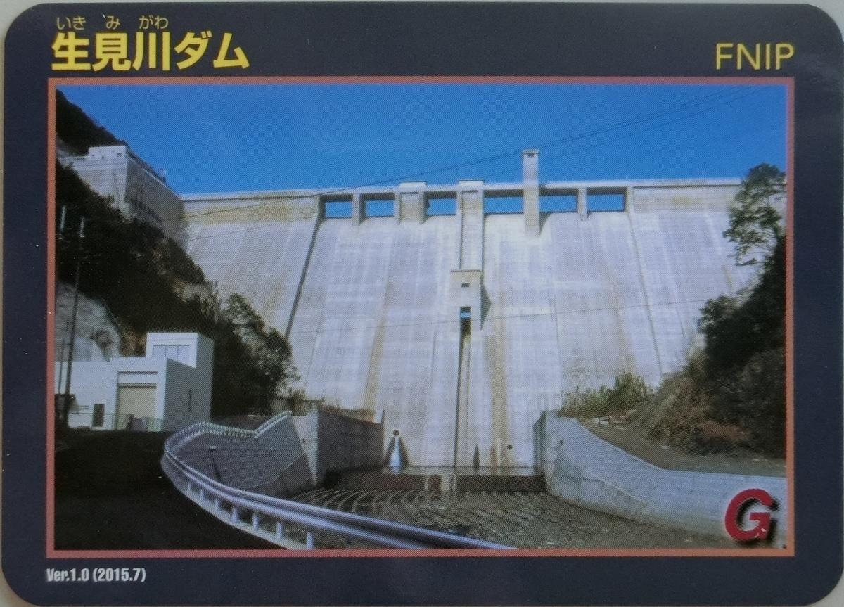 f:id:Ksuke-D:20201103143411j:plain