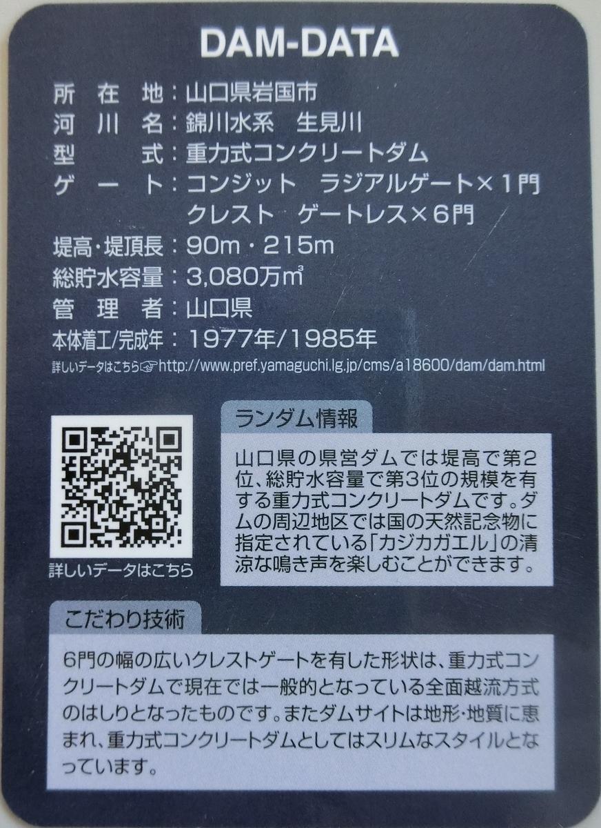 f:id:Ksuke-D:20201103143419j:plain