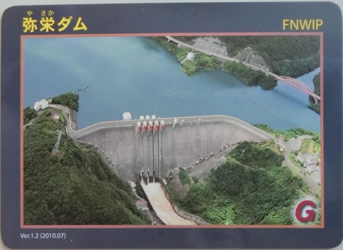 f:id:Ksuke-D:20201103145438j:plain