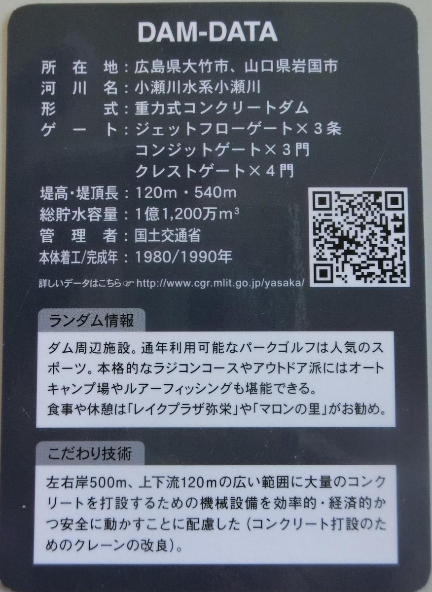 f:id:Ksuke-D:20201103145445j:plain