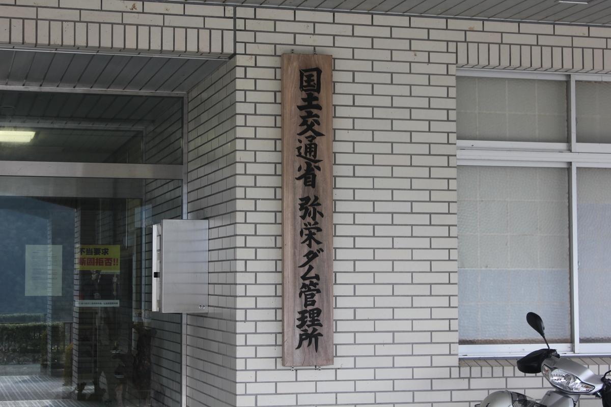 f:id:Ksuke-D:20201103150434j:plain
