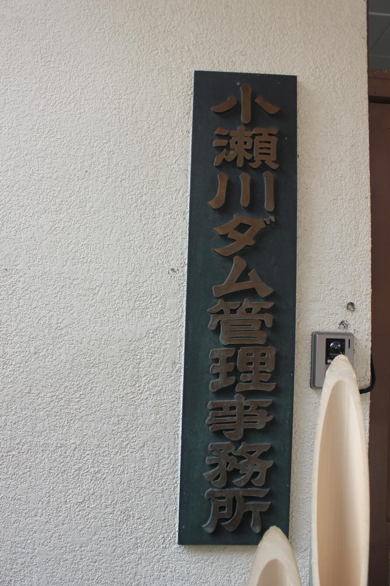 f:id:Ksuke-D:20201103153045j:plain