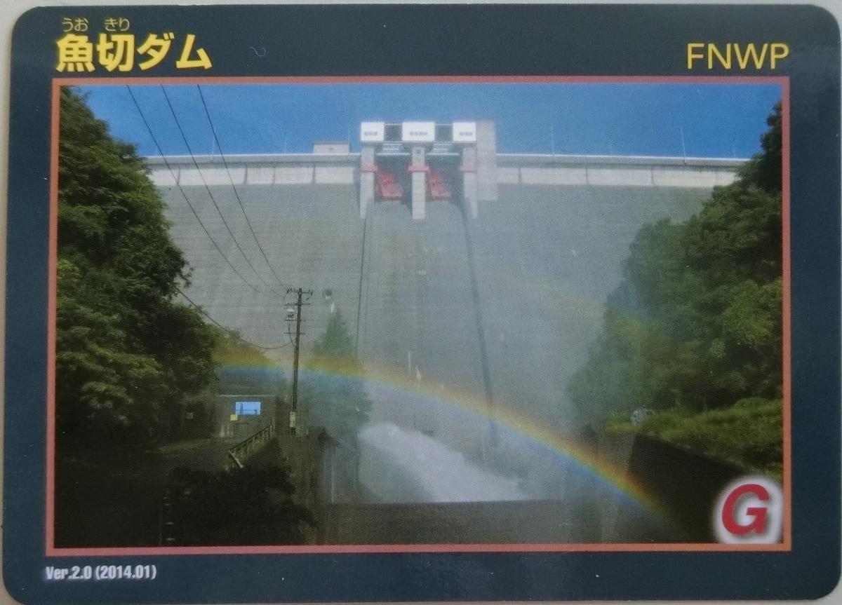 f:id:Ksuke-D:20201103155450j:plain