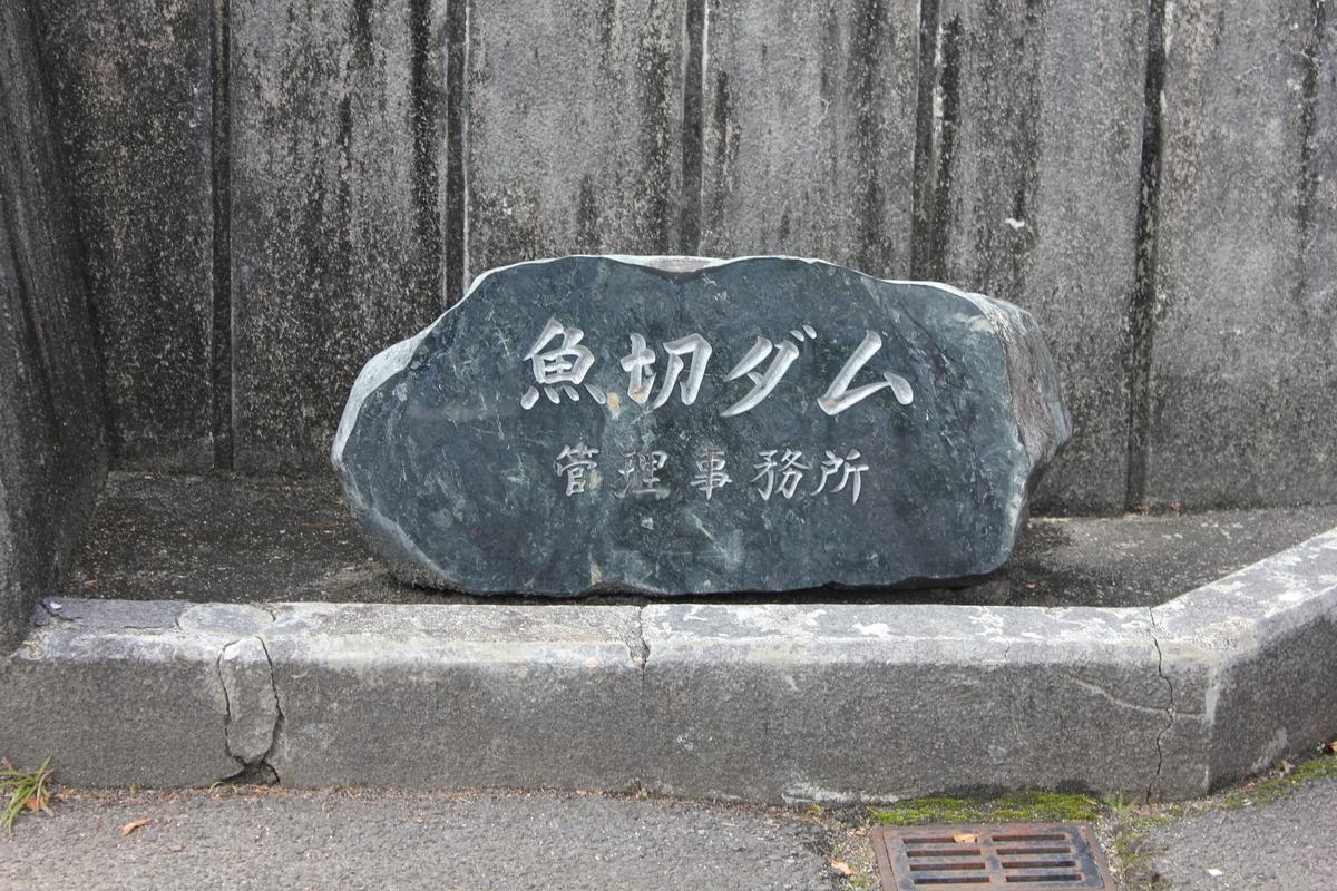 f:id:Ksuke-D:20201103160113j:plain