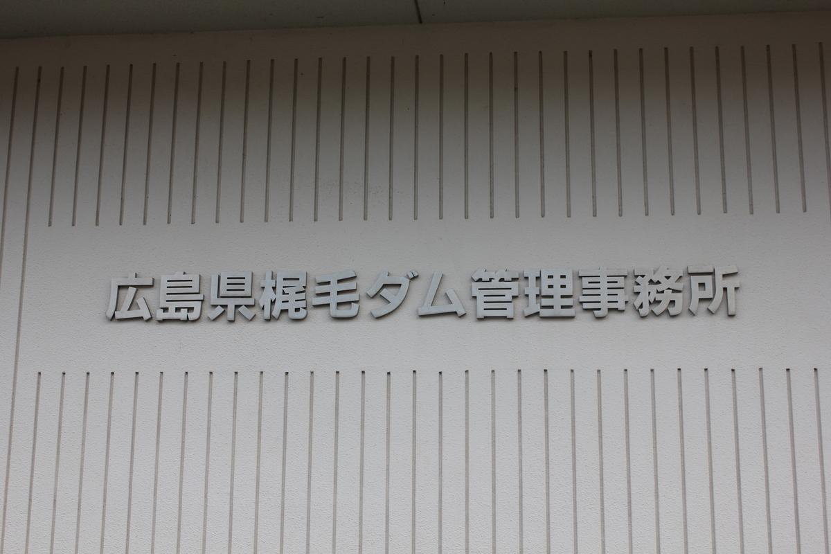f:id:Ksuke-D:20201103163056j:plain