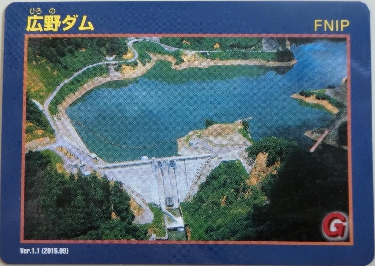 f:id:Ksuke-D:20201108134650j:plain