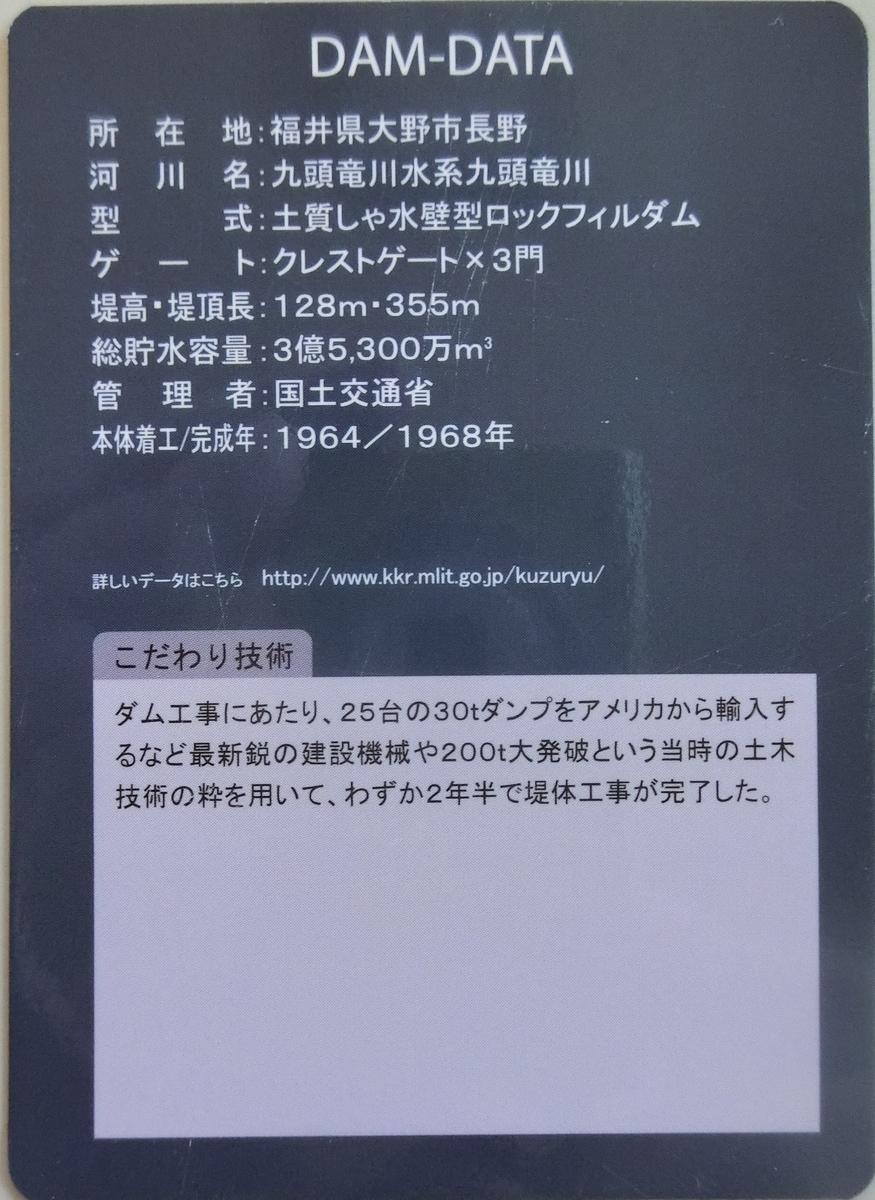 f:id:Ksuke-D:20201108141937j:plain