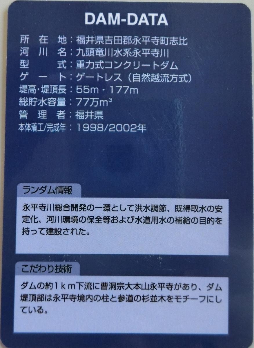 f:id:Ksuke-D:20201108151428j:plain